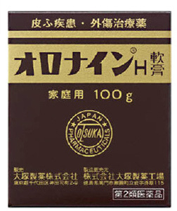 [Directly From Japan] Otsuka Oronine H ointment  100 / 250g