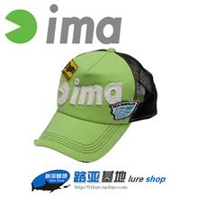 Japan outdoor Sun IMA fishing Cap waterproof breathable mesh athletic baseball casual Hat Lu Ya Hat
