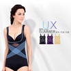 Body Sculpting Vest NEW Slimming Control Body Shaper Underbust Bustier