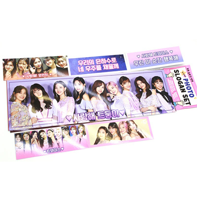(KPOP) TWICE GOODS TWICE photo slogan set / Korea Shipping, Idol Star /  K-pop