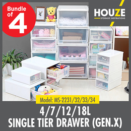 ONLINE EXCLUSIVE BUNDLE Of 4 ♦ 4L ~ 18L Modular Single Tier Drawer ♦ Stackable ♦ Strong And Durable