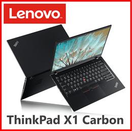 Koffer, Taschen & Accessoires Notebook-tasche Für Lenovo Thinkpad Yoga 260 12,5 Zoll Ultrabook Laptop Cover