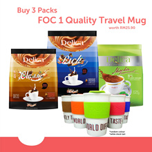 【Buy 3 packs FOC Travel Mug】 Delica Premix Ipoh White Coffee