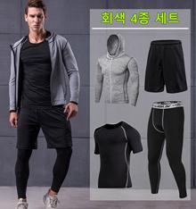 2019 Men Quick Dry Sweatshirts 4-Piece Set / Male Sweatshirt Set / Health Sweatsuit / Running Pants