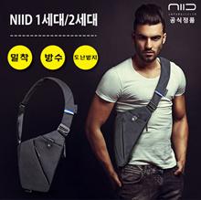 NIID FINO Bag / Mens Cross Bag / Sling Bag / Digital Storage Bag / Bag /