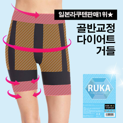 f906e1cca84cc Qoo10 - Underwear   Socks Items on sale   (Q·Ranking):leading pan Asia  online market