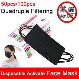 Black Non Woven Disposable Face Mask 4layer filte Disposable PM 2.5 MASK