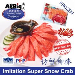 [All Big]Imitation Super Snow Crab(250G)(Frozen)(Halal)