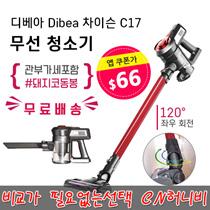 Dibea C17 vacuum cleaner