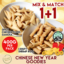 CNY GOODIES 1+1 [400g x 2] Premium Mini Spicy Shrimp Roll // Spicy Chicken Floss Samosa [Halal]