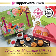 TUPPERWARE Mooncake Treasure Gift Set 2018 White Lotus / Yolk Thin Stor 1.7L x2 Limited Edition