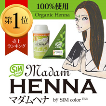 Mdm Henna Japan Hottest Organically Certified Grey Hair Dye-NO CHEMICAL!