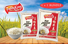 (1+1 Bundle) - PaddyKing Thai Jasmine Rice 5kg