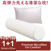 1+1 Premium Microfiber Pillow / Bolster / Bedding / Bedroom / Comfortable