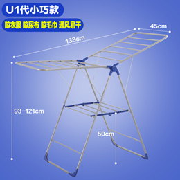 RC-Global Standing Clothes Hanger / Clothes horse / Clothes rack (Carbon Steel) 多功能晒衣架