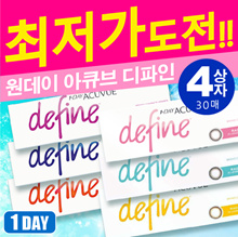 One Day Accuview Di Fine Moist (30 pieces) 4 boxes / color contact lens