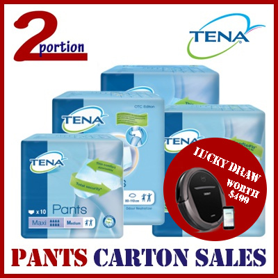 [USE COUPON][READY STOCK] TENA PANTS NORMAL ADULT DIAPERS Deals for only S$49.9 instead of S$0