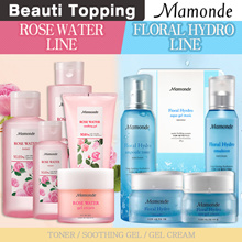 ★Qoo10 Lowest Price!!★[Mamonde] Rose Water / Floral Hydro Skin Care Line-up!