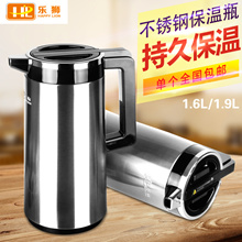 Premium Thermos Flask 1.6L/1.9L- Keep warm for more than 15 hours