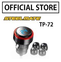 [Make $63]Steelmate TPMS TP-72 External Sensor Car Tire Pressure Monitoring System
