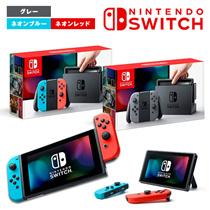 ★33500円★←5000円クーポン適用価格(期間限定12/17~12/20)★【選べる2色】Nintendo Switch グレー・ネオンブルー/ネオンレッド