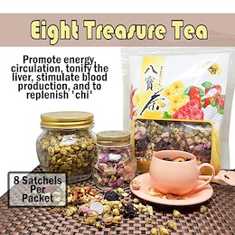 Eight Treasure Tea. 1 Packet Includes 8 Satchels For Only $9.00 !!!