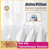 Anion Pillow/ ProtectorNow Get the Takashimaya Voucher New product