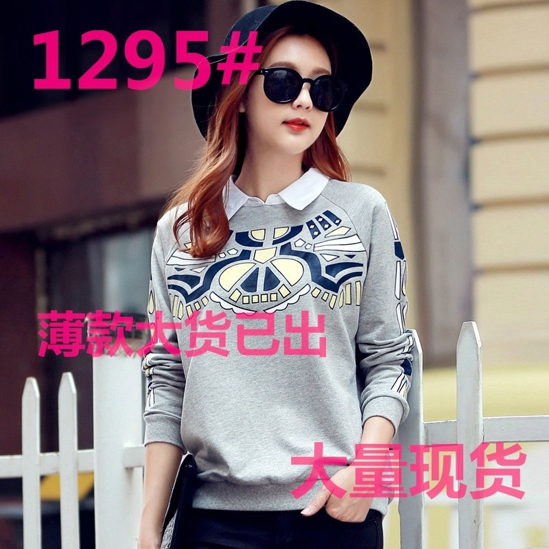 2eb5b63a14 fit to viewer. prev next. 1295   2016 new Women Korean mixed colors lapel loose  sweater geometric print