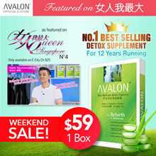 SG 12 YEARS BEST SELLING DETOX - AVALON Aloe Multiple Detox relieves fatigue improves complexion