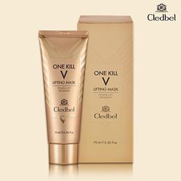 ★★ Cledbel ★★ Face Lift Program Gold Collagen Lifting Mask 70ml