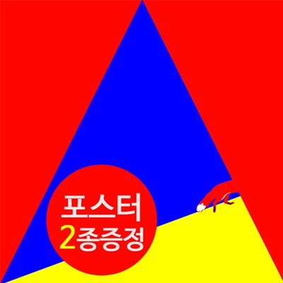 (Free shipping) (2 poster presentations) SHINee 6th album hello The Story  of Light EP 1 (KPOP Korean