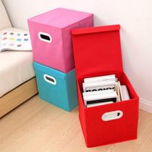 Collapsible Cover Cube Foldable Storage Box With Handle Clothing Finishing Folding Storage Box