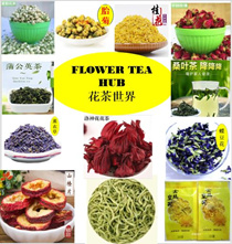 ★Flower Tea Hub*  Chrysanthemum Tea  ★ Hang Zhou Tai ju, Mulberry Leave Dandelion leaves ETC