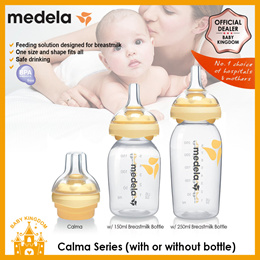 Medela Calma (with / without Breastmilk Bottle)