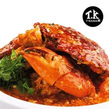 [T.K. Kitchen] Signature Chilli Crab (600-750g each)