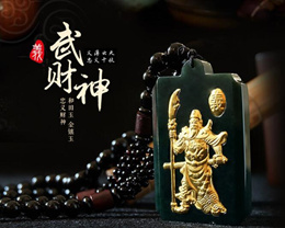 Hetian jade Guan Yu Pendant with gold 天然金镶玉关公吊坠男士镶嵌黄金关公吊