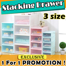 1+1 BUNDLE DEAL | STACKABLE STORAGE DRAWER | XL n L SIZE AVAILABLE