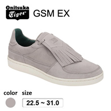 (Japan  Release)  GSM EX / only Japan available/ 2018.8 new arrival taupe