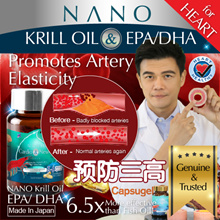 [STOCK-UP AT BELOW MARKET PRICE! $36.64ea!] ♥PROMOTES HEART ARTERY♥ EPA780mg DHA330mg ♥NANO KRILL