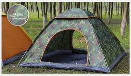 帐篷   /   户外野营折叠全自动帐篷3-4人沙滩野营帐篷
