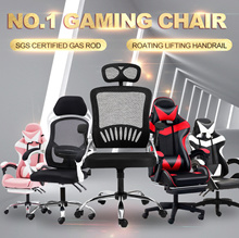 *Lowest Price Gaming Chair*Free Gift*Newly 2021Arrival/ NEW UPGRADE VERSION Gaming chair/Racer chair