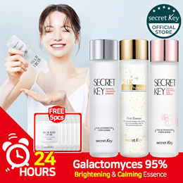 【Secret Key Official】 Starting Treatment Essence 155ml / GALACTOMYCES CONTAINED!