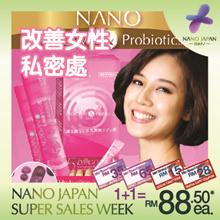 [BUY 2=RM88.50ea*!]♥NANO LACTO VV ♥#1 BEST-SELLING PROBIOTICS ♥COLON CLEANSING ♥