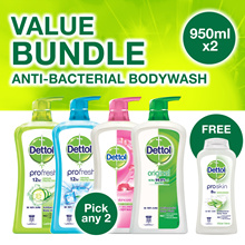 Dettol Anti-Bacterial Shower Gel Mix and Match 950ML x 2! New Launch for Pro Skin Aloe Vera! Free 250ml Pro Skin Aloe Vera