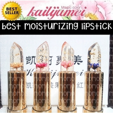 $5.00 NETT* 100% AUTHENTIC KAILIJUMEI ♥ READY STOCK ONLY SG AUTHORISED DISTRIBUTOR