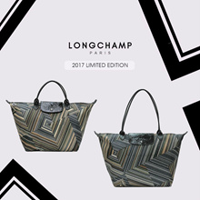[2017 LATEST COLLECTION!] 100% Authentic LONGCHAMP Le Pliage Neo and OP ART Limited Edition