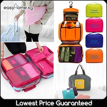 Clearance Sale! Hanging Travel Pouch/ 6pcs Travel Organizer/ Foldable Bag