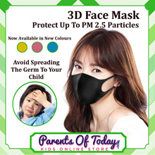 2nd Gen. Reusable Face Mask|Haze Mask|Mouth Mask|Charcoal Mask|PM2.5 Mask|Anti-Dust|3D Mask