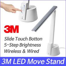 ★ 3M LED Move Stand ★ Wirelss / Brightness: Step 5 / Study Task / Anti-Glare Filter ★
