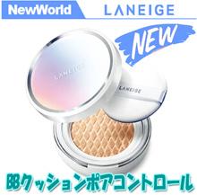(LANEIGE Ranage) BB Cushion Whitening / Pore Control / Anti-Aging / Skin Veil Base / Highlighter This item · refill